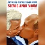 В Голландии запретили плакаты с целующимся Путиным