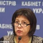 Наталия Яресько предварительно согласилась возглавить Кабмин