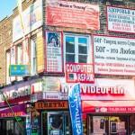 Русскоязычный Нью-Йорк: в ожидании лета 2016