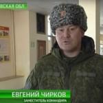 В Донецке боевиками командует кадровый офицер ВС РФ Чирков