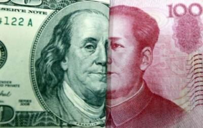 dolar-yuan[1]