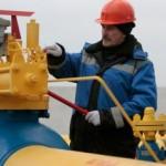 Украина накопила запасы газа до лета