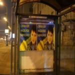 Ночью Москву обклеили плакатами с Надеждой Савченко