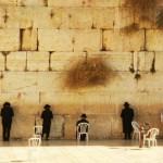 Скандал с ЮНЕСКО: Храмовая гора и Стена плача объявлены нееврейскими