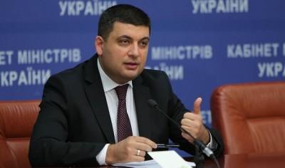 1413551340-1551-vitse-premer-ministr-ukrainyi-vladimir-groysman-foto-unian-predostavleno-press-slujboy-vitse-premera[1]