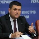 Украинским премьером впервые станет еврей