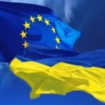 12 стран ЕС призвали немедленно ввести безвизовый режим с Украиной