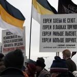 В партии Путина собрались изгнать евреев, которые «планомерно уничтожают русский народ»