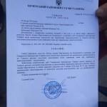 Суд обязал открыть уголовное дело на Медведчука
