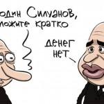 Дефицит бюджета в России достиг 614 млрд рублей или 8,7% ВВП
