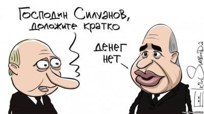 Россию ждет шестая по счету потеря всех сбережений