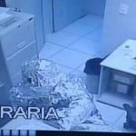 В Бразилии воры, завернувшись в фольгу обманули сигнализацию банка