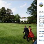 Американцам предлагают прогуляться по парку возле Белого дома