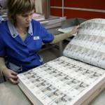 В России на Гознаке сгорели напечатанные рубли