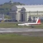 Блогеры сняли на видео первый полет японского стелс-истребителя