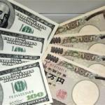 Самой надежной валютой года стала Иена – доллар третий