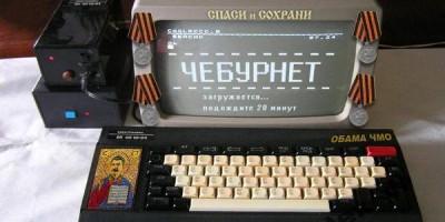 http://rusjev.net/jvrs/wp-content/uploads/2016/05/1429444801-d3f8ee0d2a81f49dc48a0189cfc581ab1-400x2001.jpg