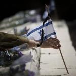 За год количество павших в войнах Израиля увеличилось на 127 человек