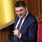 Гройсман уволил коррумпированных руководителей украинской таможни