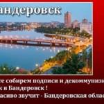 """Суд с Россией по """"кредиту Януковича"""" может продлиться до двух лет, - Данилюк - Цензор.НЕТ 1774"""