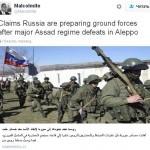 В Кремле готовятся к наземной операции в Сирии в связи с провалом под Алеппо