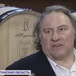 Жерар Депардье — какая Россия? Я люблю Казахстан!
