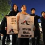 Инвестиции в Израиль достигли своего пика