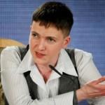 Савченко призвала усилить санкции против России