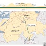 В Швейцарии открывается самый длинный в мире тоннель