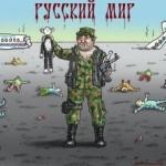 НАТО — Россия должна уйти с Донбасса