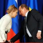 Тимошенко обвинили в сотрудничестве с Кремлем