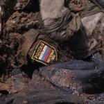 В зоне АТО найдено захоронение российских военных
