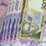 Нацбанк Украины повысил гривню до 25,14