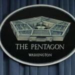 """Израильская компания создаст для Пентагона собственное """"облако"""""""