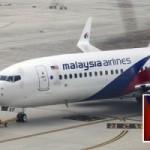 Голландия пообещала 30 млн. евро за имена преступников, сбивших малазийский Боинг