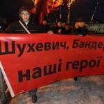 Комиссия по вопросам наименований КГГА поддержала переименование проспектов Московский и Ватутина в Бандеры и Шухевича