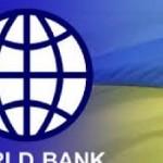 Назначен новый директор Всемирного банка по делам Украины