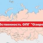 Бандитский Петербург Путина (часть вторая — уголовники в большой политике)