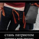 Правительство Молдовы запретило запрещать георгиевскую ленту