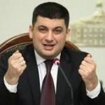 Премьер рассказал, как украинцы будут оплачивать жилищно-коммунальные услуги