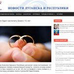 В сепаратистской ЛНР официально разрешили секс с детьми
