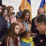 Мы должны дать крымским татарам право на самоопределение в рамках Украины — Порошенко