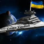 Космическая отрасль Украины в 1 полугодии увеличила производство на 47%