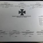Утверждены новые погоны и звания украинской армии