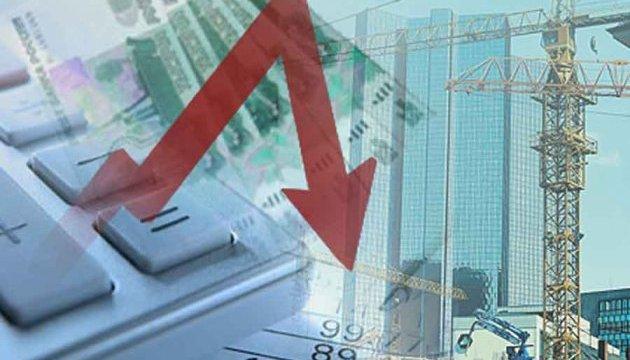 Росстат: промпроизводство летом снизилось на0,3% вгодовом выражении