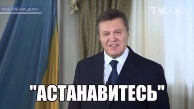 """Янукович о вывезенных из Украины миллиардах и имуществе: """"У меня их нет, и никогда не было"""" - Цензор.НЕТ 4987"""