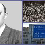 Забытый еврейский «Шиндлер»