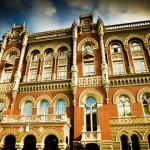 Нацбанк Украины снял паспортный режим для обмена валюты