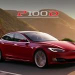 Tesla выпустила самый быстрый в мире серийный автомобиль