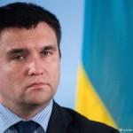 Глава МИД Украины: Москва планирует запустить к нам троянского коня